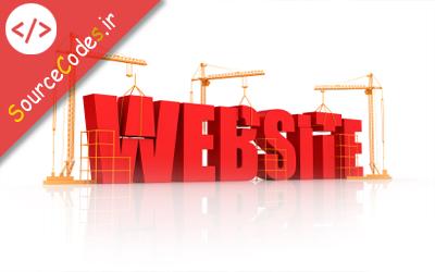 11 گام برای ایجاد وب سایت از یک قالب خالی